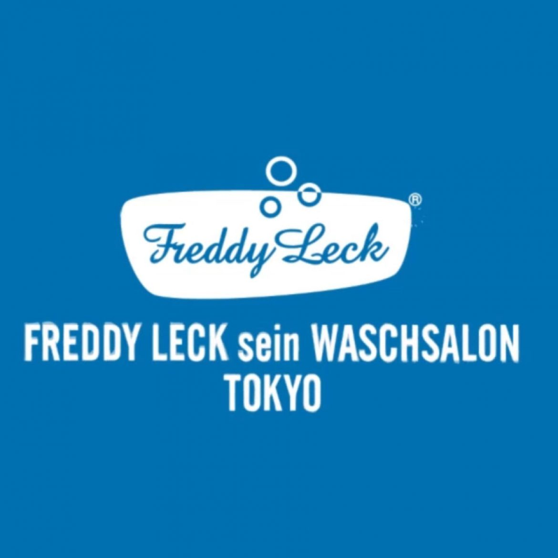 Freddy Leck Sein Waschsalon be bloom studio home